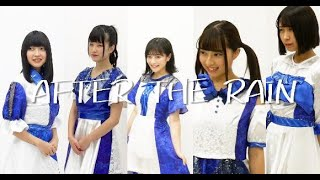 AFTER THE RAIN - [Lyric Video] /れいん17 / 撮影・編集
